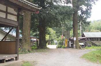 鮎川魚苑入口